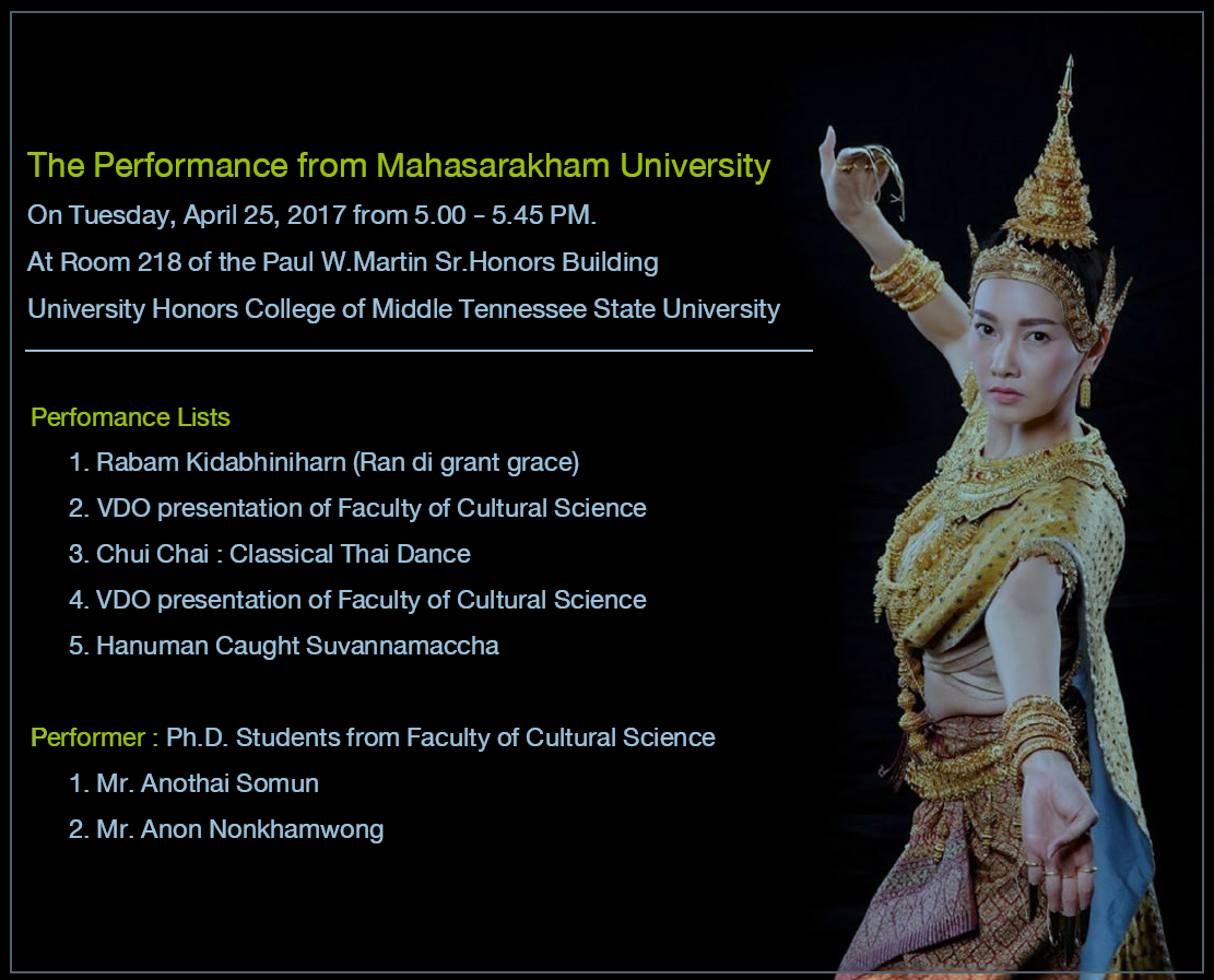 Thai  Performance @ MTSU