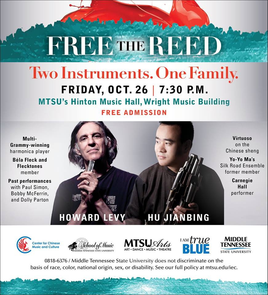 Free the Reed