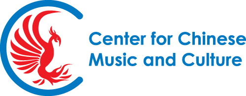 Center for Chinese Music and Culture wordmark