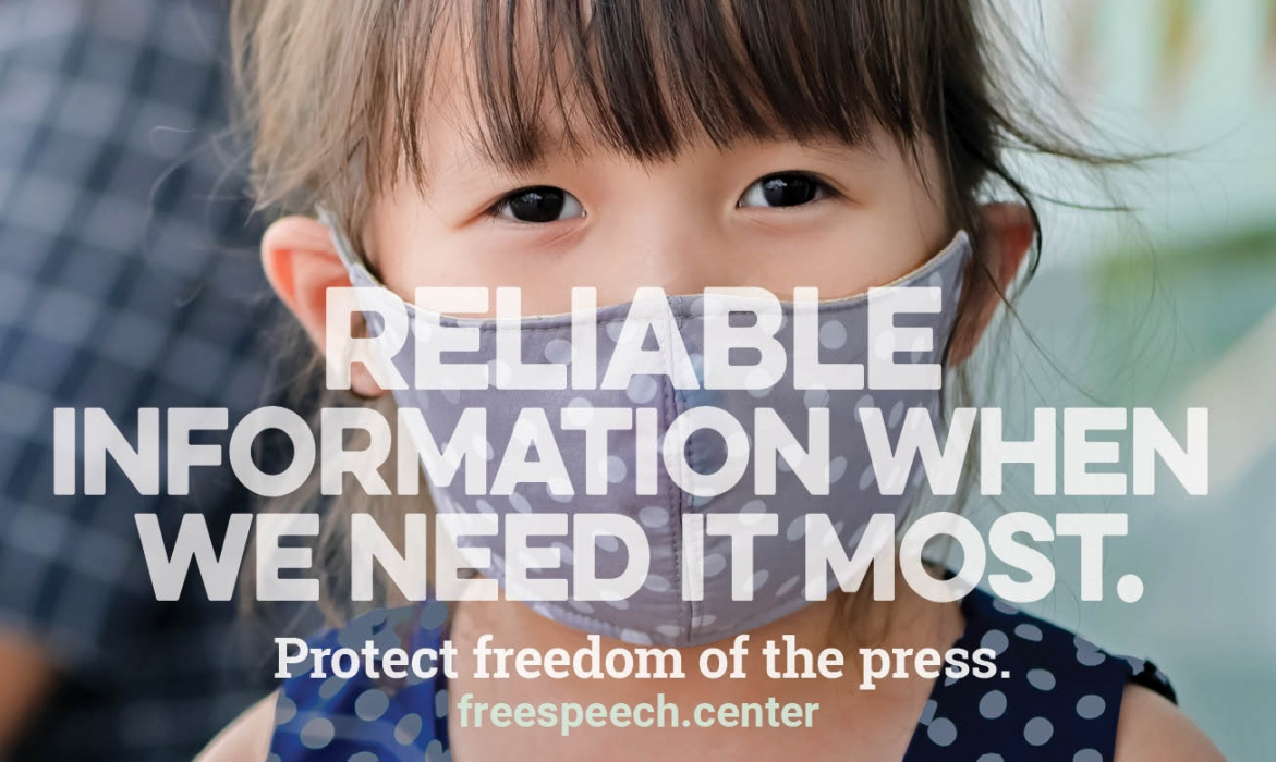 Protect freedom of the press ad